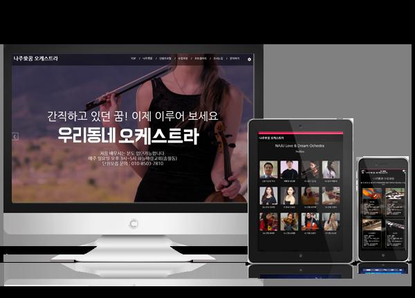 홀리웹 교회홈페이지 무료스킨